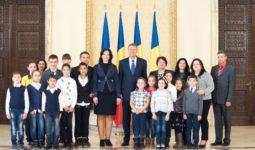 Prezentare Centrul Educaţional Integrat pentru Copiii şi Tinerii din Comuna Cilibia