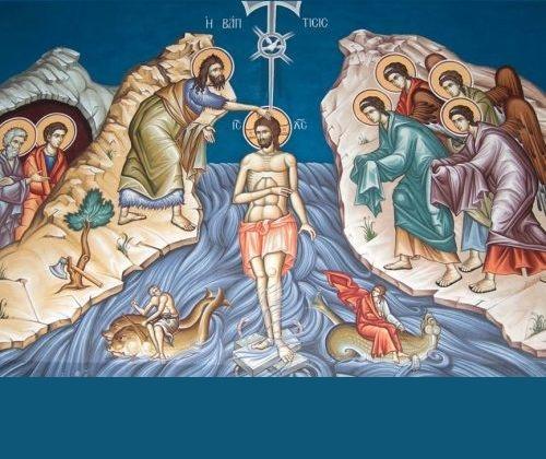 La Mulți Ani de Sfântul Ioan Botezatorul!